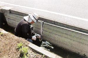 用水路の補修