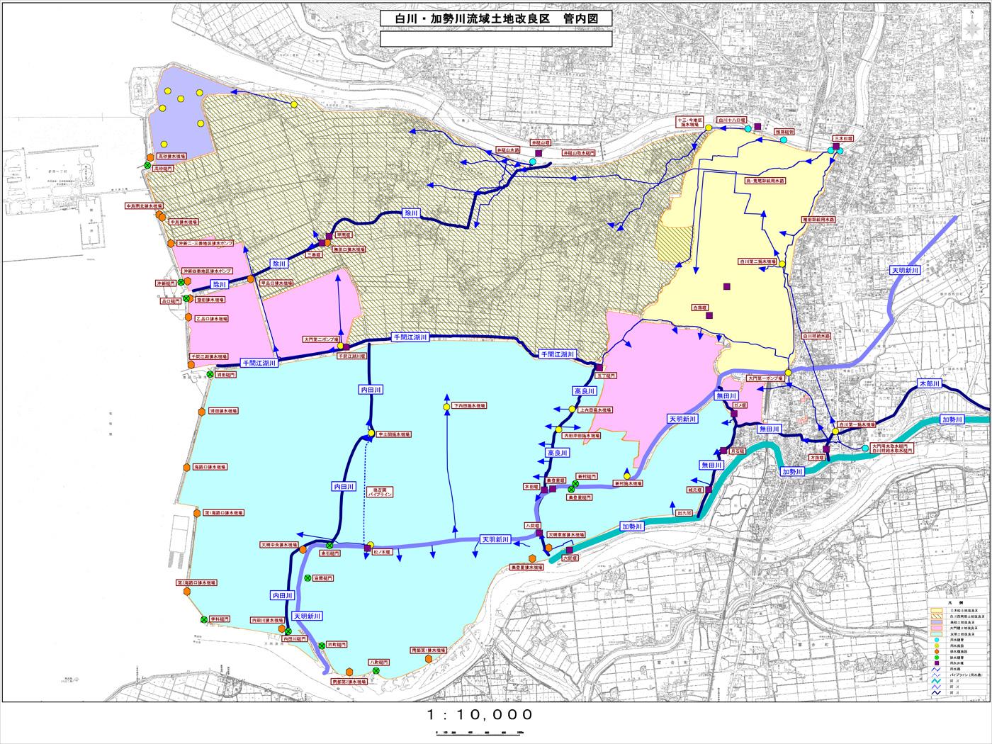 白川・加勢川流域土地改良区 管内図